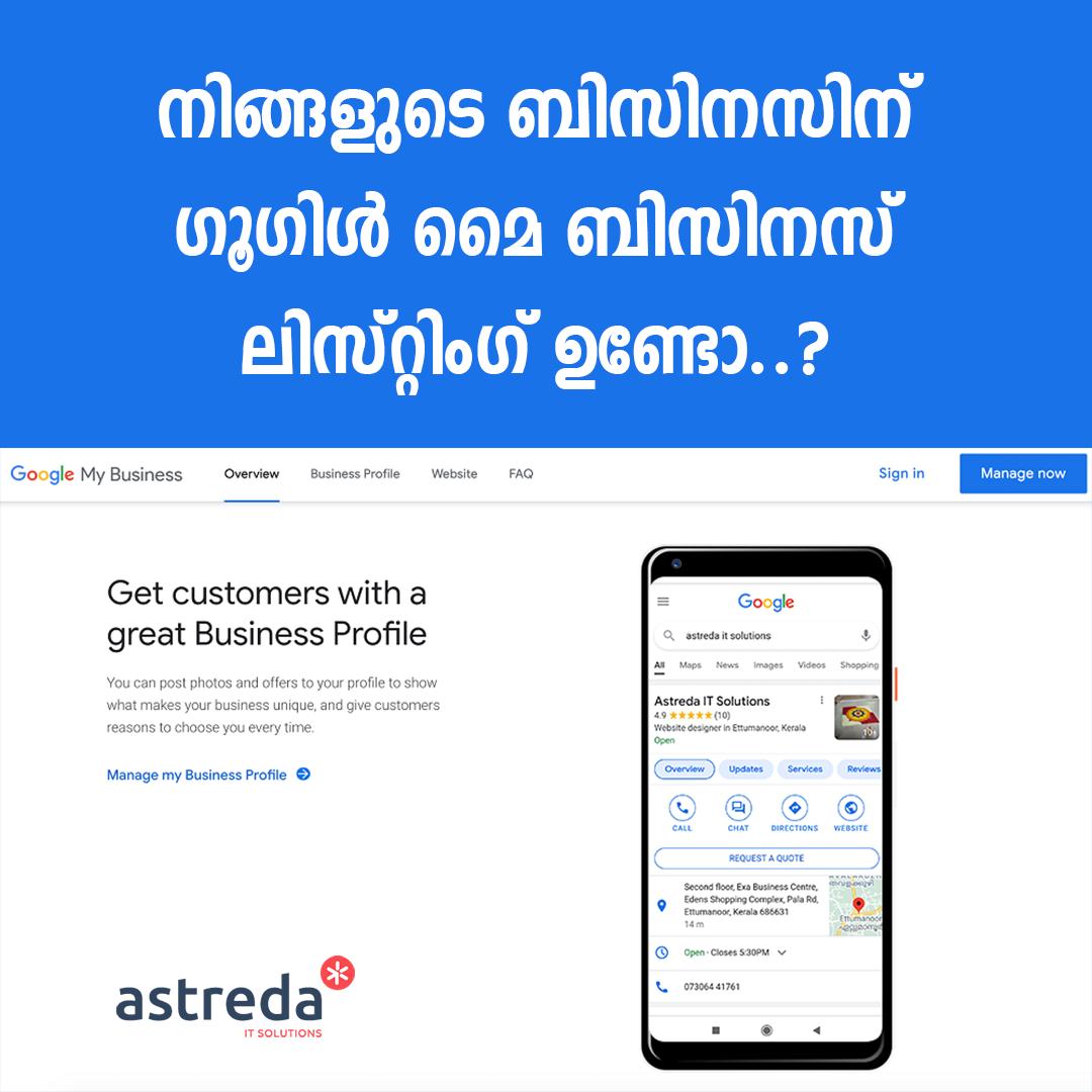 google-my-business-listing-service-astreda-it-solutions-ettumanoor