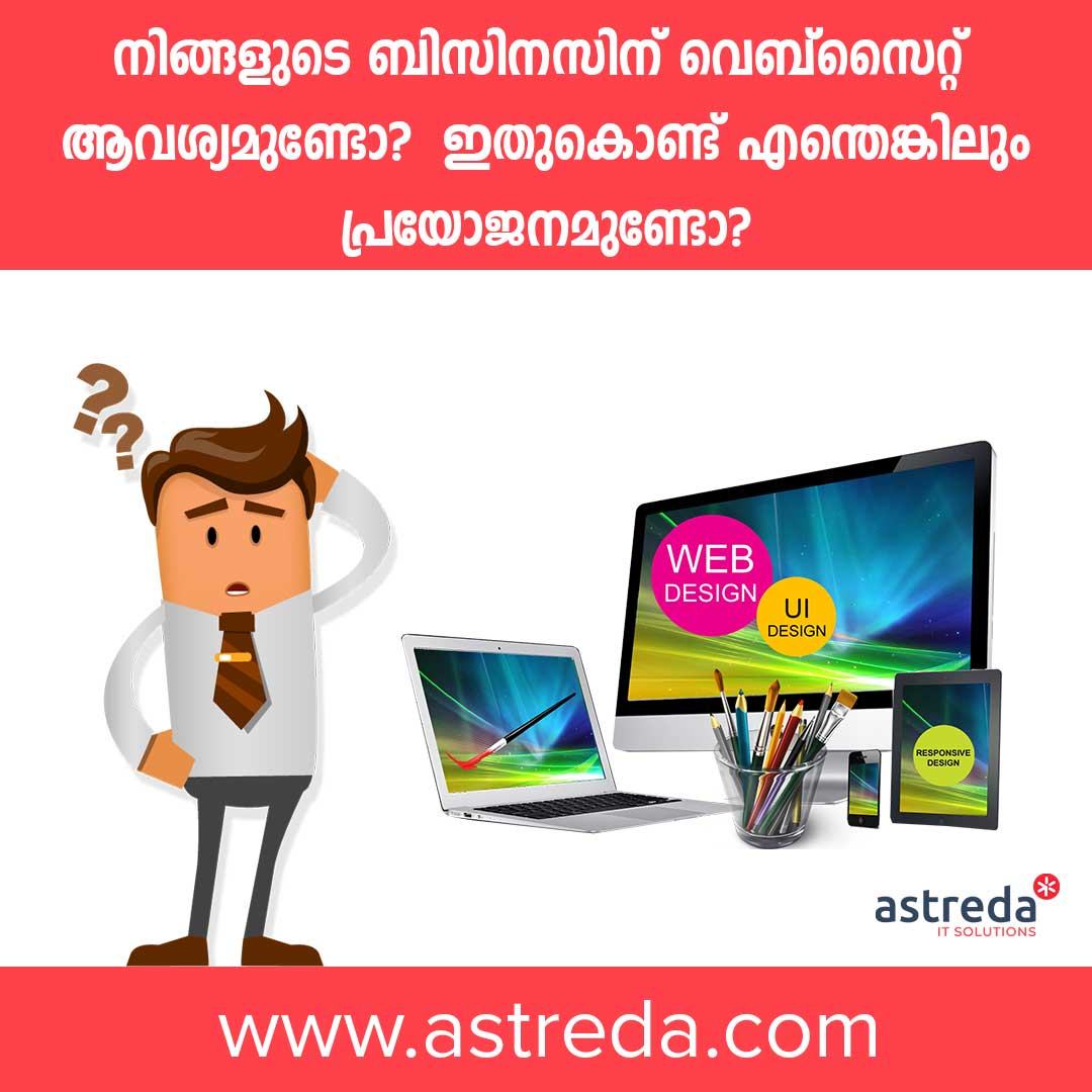 Do-You-Really-Need-a-Website-for-my-Business---Web-design-company-kottayam-ettumanoor