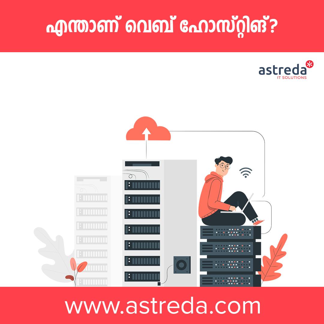 what is web hosting - web design company kottayam ettumanoor astreda it solutions